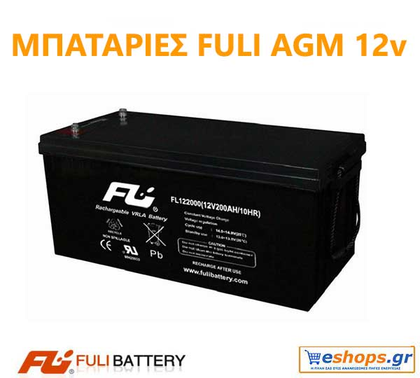 Fuli Battery-VRLA-AGM 12v